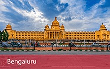 Best-Hotels-in-Bengaluru