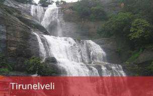 hotels-in-tirunelveli