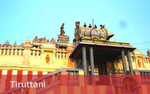 hotels-in-tiruttani