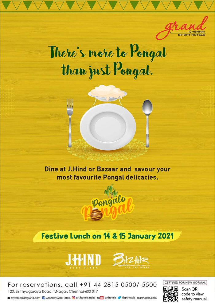 Pongal Lunch Offer