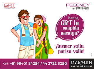 Dakshin-lucky-draw-Facebook-social-media-quiz-contest-prizes-free-dining-special-food-meal-offer