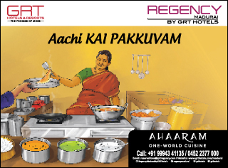 South Indian Cuisine Offer